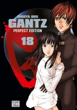 Gantz Perfect T18