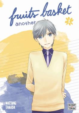Fruits basket another T02