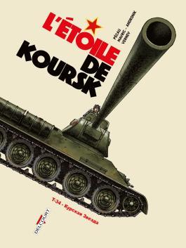Machines de Guerre T04 L'Étoile de Koursk