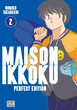 Maison Ikkoku - Perfect Edition T02