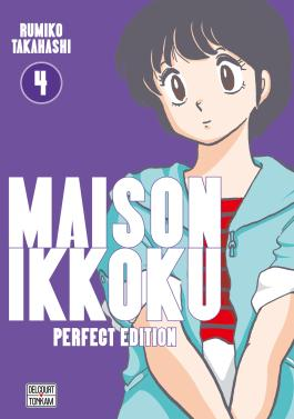 Maison Ikkoku - Perfect Edition T04