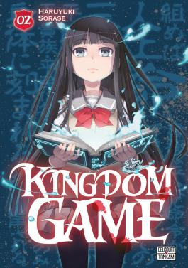Kingdom Game T02