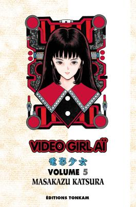 Video Girl Aï T07