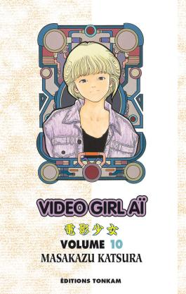 Video Girl Aï T11