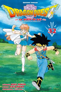 Dragon Quest T32
