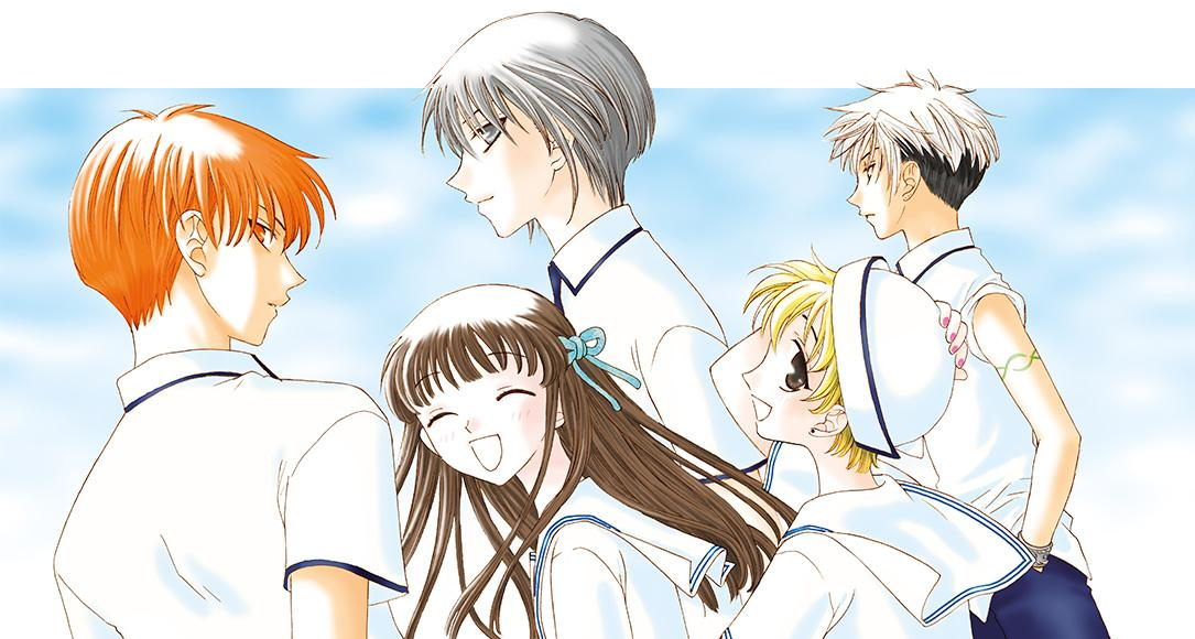 univers fruits basket
